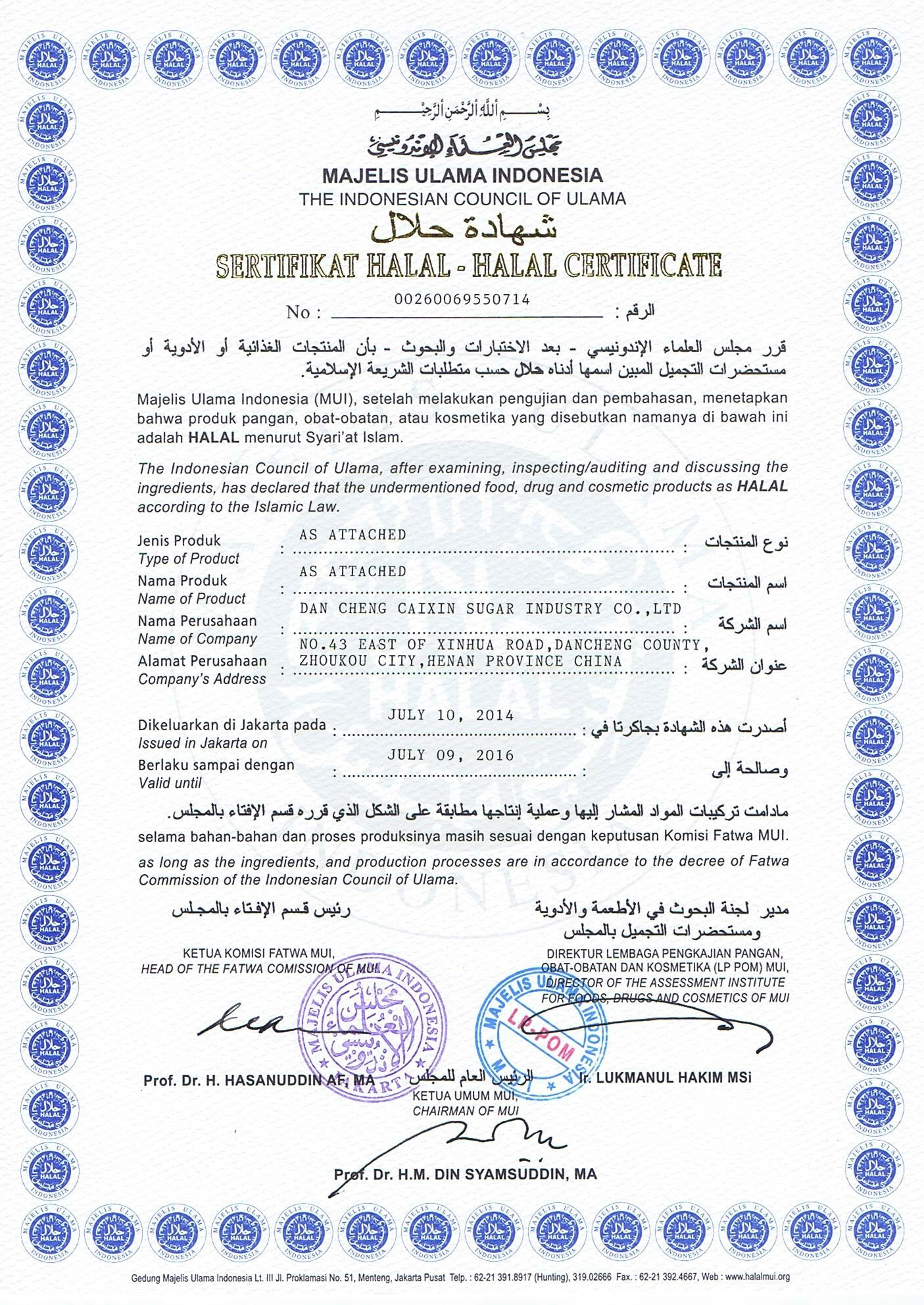 LP POM HALAL CERTIFICATE FOR GELLAN GUM PRODUCTS PAGE.jpg
