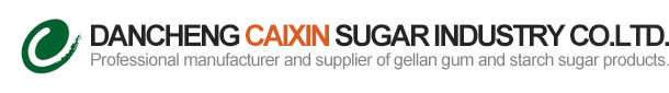 DANCHENG CAIXIN SUGAR INDUSTRY CO.,LTD